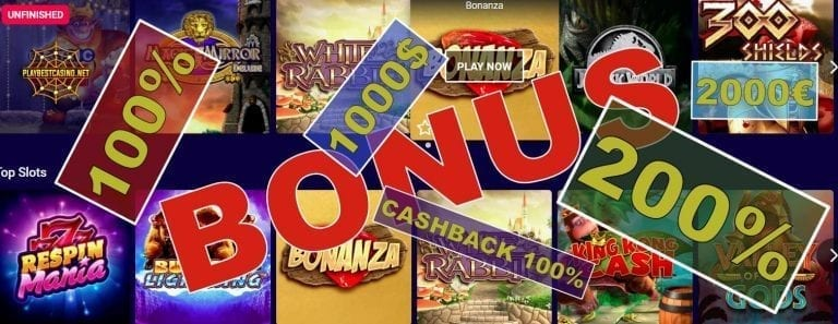 Casino bonuses are presented in this snapshot.
