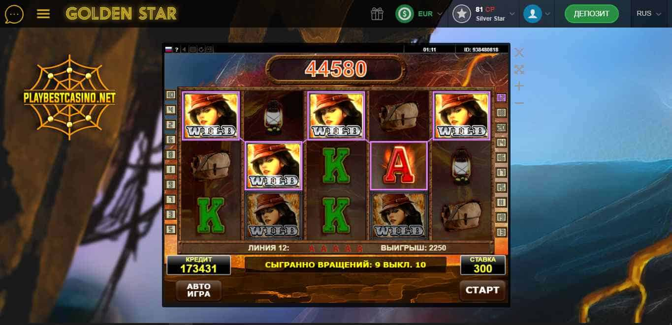 Slots (Games) Dangerous for Balance! How to beat them? Discover!