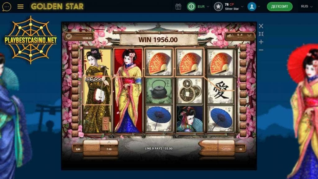 Golden Star Casino and Geisha from Endorphina Mega Big Win you can see on this image.
