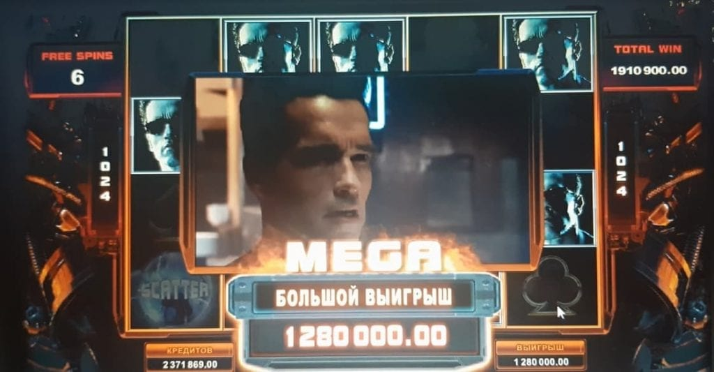 TTR Casino Terminator 2 Big Win Casino can be seen in this image.