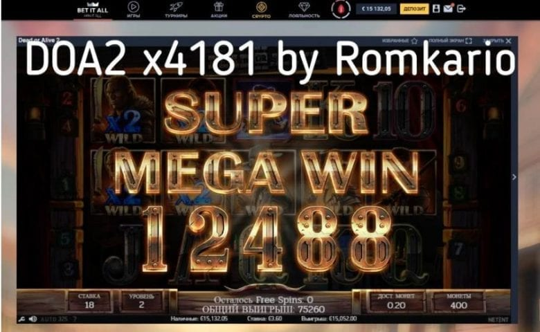 DoA2 (Dead or Alive 2) Super Mega Win in Betitall casino can be seen in this image.