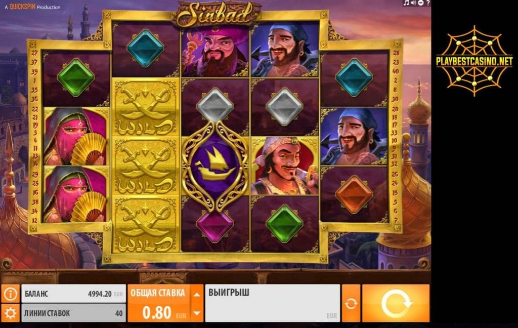 Quickspin Sinbad slot at the Slotum casino can be seen in this image.