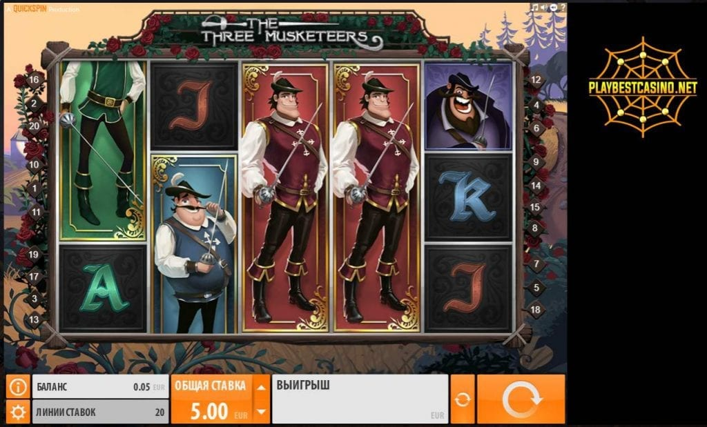 Three musketeeers slot off Quickspin at the casino Chanz presented in the picture.