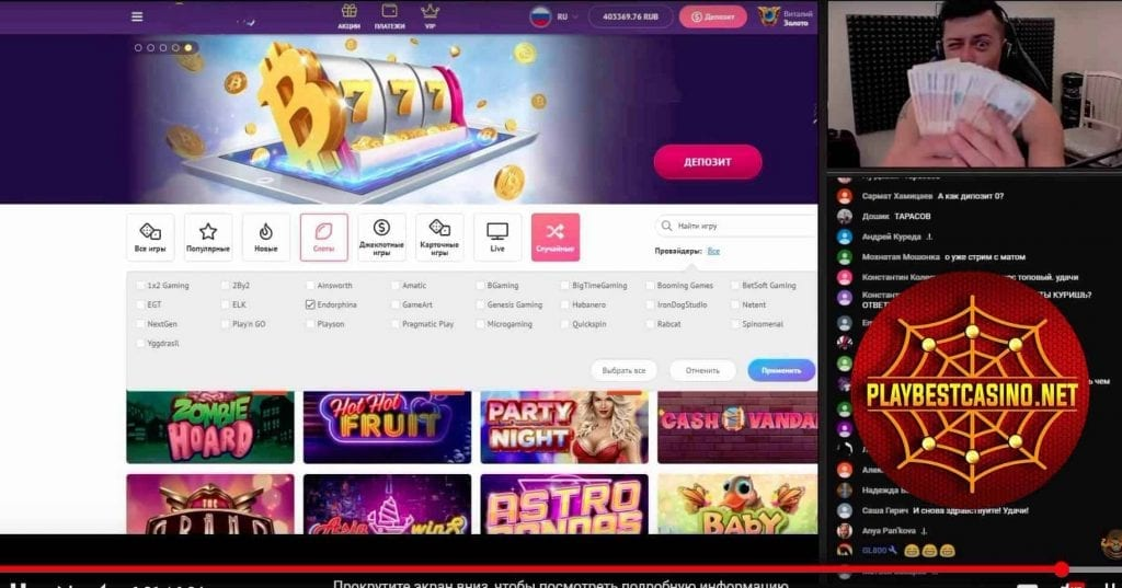 Ludojop streamer is playing at the Slotum Casino on this image.