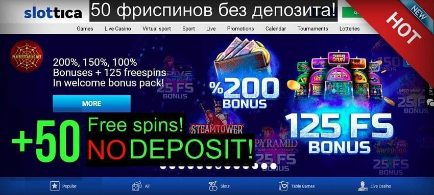 Casino Slottica and free spins without deposit for playbestcasino.net presented in the photo.