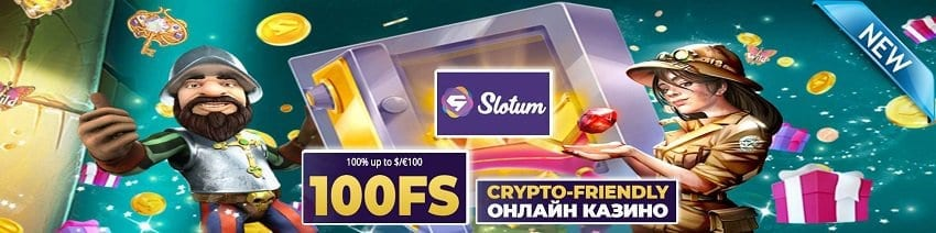 Slotum casino banner for playbestcasino.net can be seen on this image.