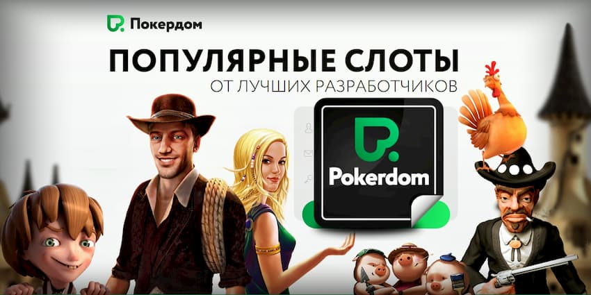 PokerDom Casino Slots can be seen on this image.