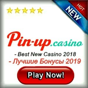 Pin-up Casino Best Bonuses can be seen on this image.