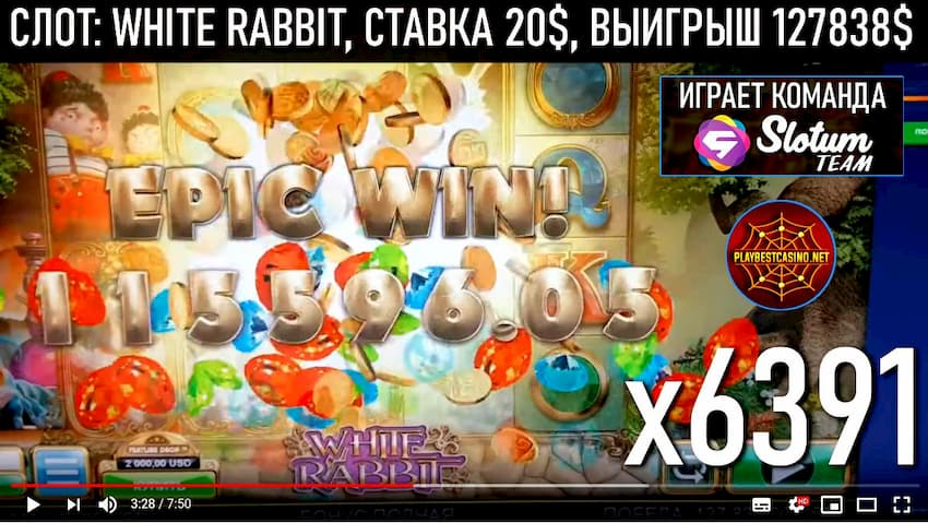 White Rabbit Big Win x6391 (127838$) can be seen here.