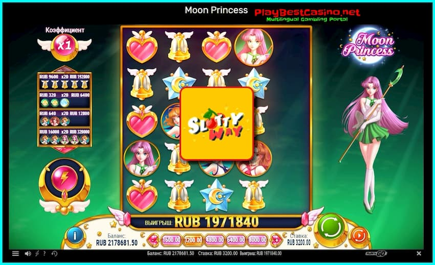 Big Win in Moon Princess (Play N gO) in SlottyWay Casino are on photo.