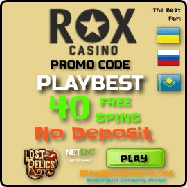 Promocode PLAYBEST 40 free spins in Rox Casino for PlayBestcasino.net is on photo.