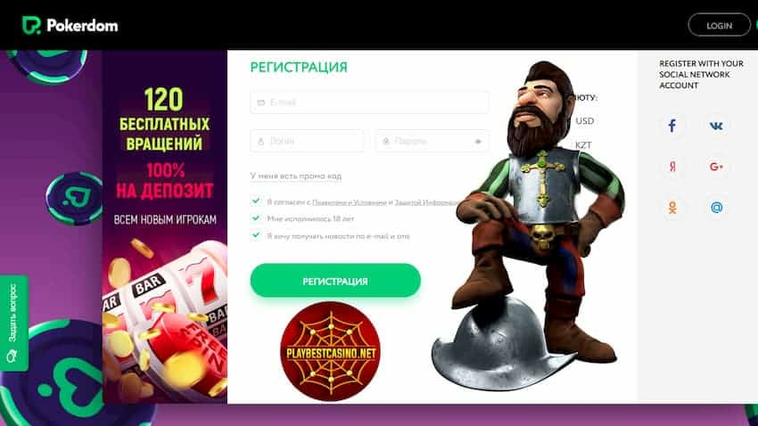 Pokerdom casino 120 free spins bonus page can be seen on this image.