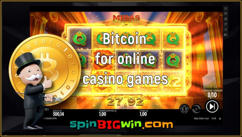 Bitcoin for online casino games is in this photo.